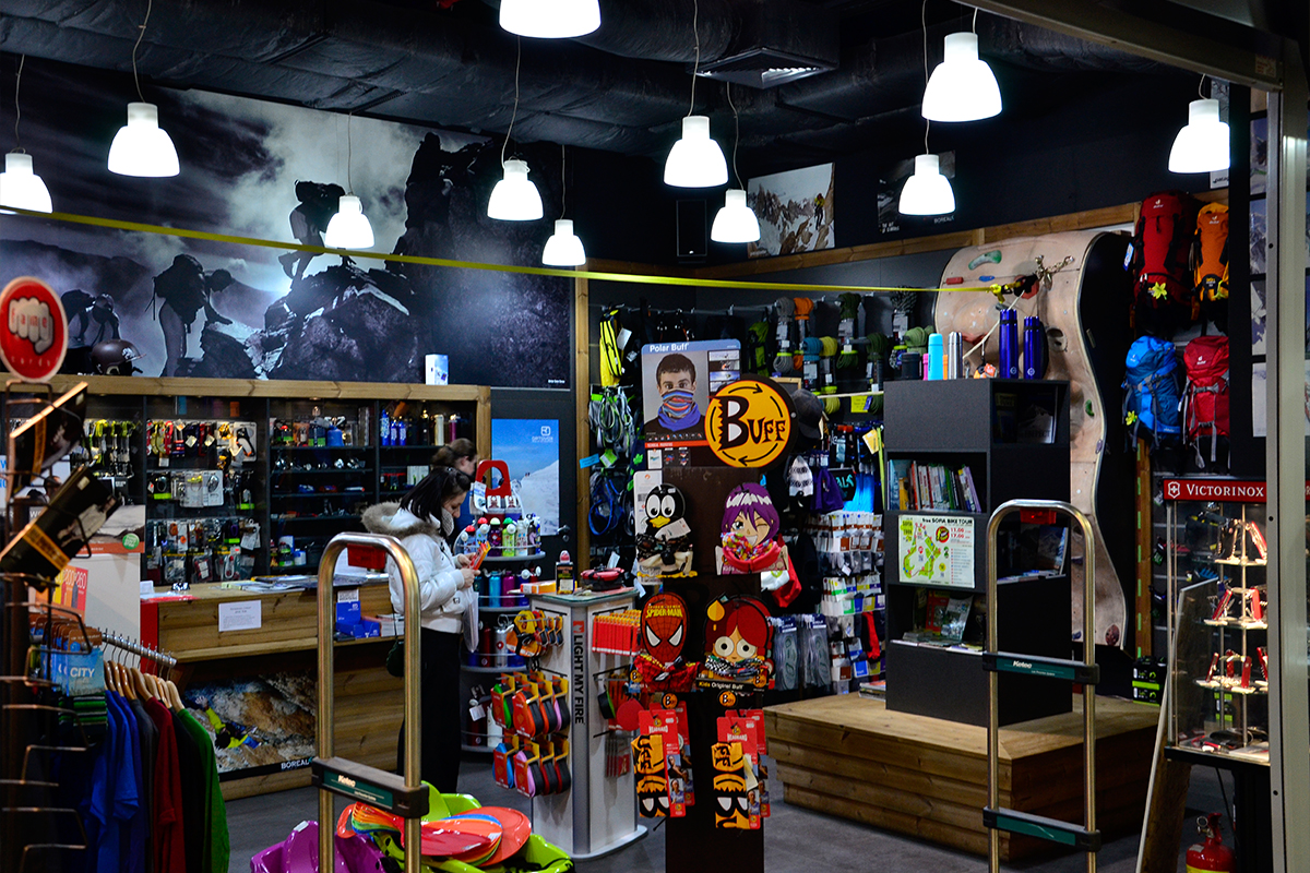 shop for outdoor equipment